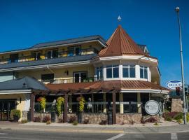 海滨名誉酒店