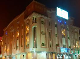 Etqaan Al Diyafa Hotel