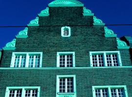 杜塞尔多夫艾勒私人公寓