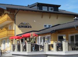阿尔盆布里克兰德霍夫旅馆