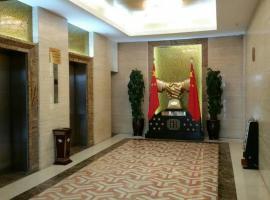 郑州紫荆山宾馆
