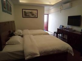 南宁东门商务酒店