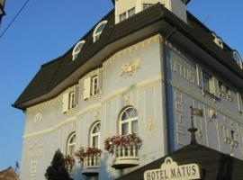 玛图斯酒店