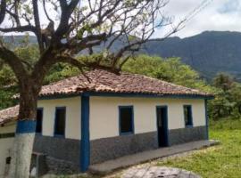 Serra da Canastra Fazenda Boqueirão