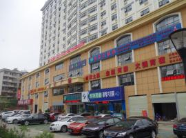 城市便捷酒店 南宁虎邱店