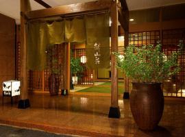 卡赞苏日式旅馆