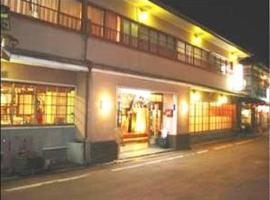 甚八纪之国屋日式旅馆
