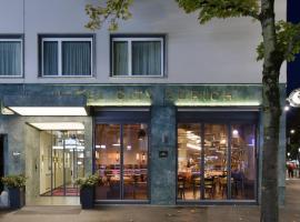 苏黎世城市设计与生活酒店