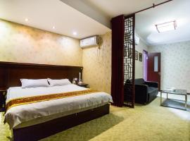 苏州山塘雅轩酒店