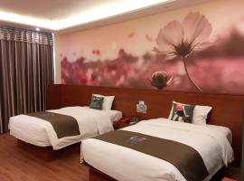 派酒店·北京石景山八角游乐园地铁站店