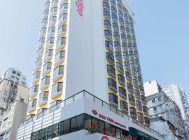 九龙彩鸿酒店