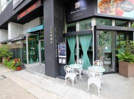 香港红茶馆酒店- 红磡機利士南路