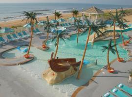 海滩城市希尔顿套房酒店