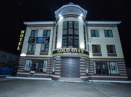 黄金奥文旅馆