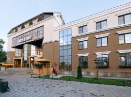 阿拉贡酒店 , Ryazan