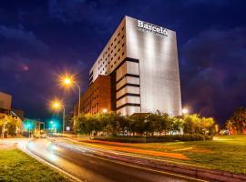 格拉纳达巴塞罗国会酒店