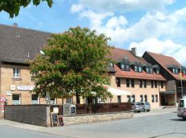格林豪泰盖斯特霍夫兰德酒店