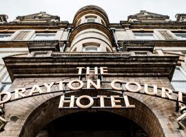 富勒德雷顿法院酒店,位于伦敦温布利球场附近的酒店