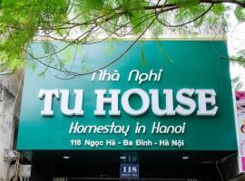 河内TU酒店