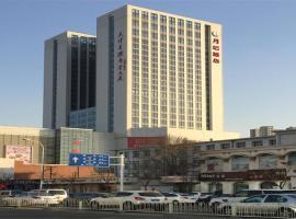 天津月坛酒店