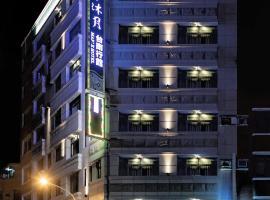 Somer Hotel,位于台南的酒店