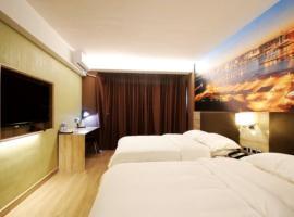 青岛亚朵·海景酒店