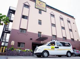 帕洛玛环路酒店