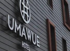 Hotel Umawue, 康塞普西翁
