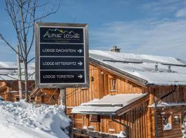 阿尔卑斯-洛奇酒店