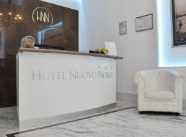 新诺德酒店