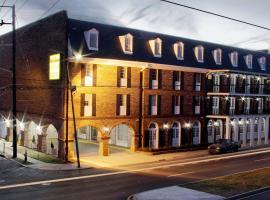 新奥尔良市中城酒店