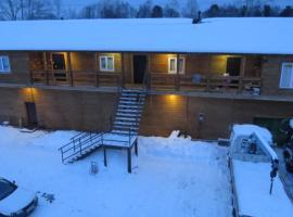 冰之屋旅舍, Baykalsk