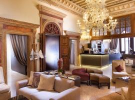 阿卡迪亚精品酒店