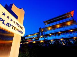 普兰顿沃特酒店