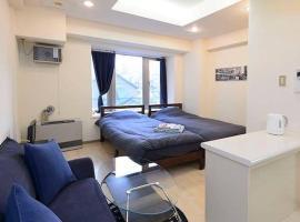 札幌299公寓