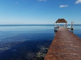图卢姆切洛玛雅海滩酒店