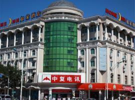 如家快捷酒店北京昌平鼓楼西街店
