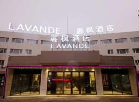 丽枫酒店青岛北站店