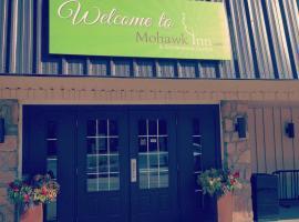 莫霍克会议中心酒店