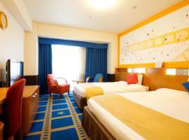京阪环球城酒店