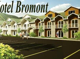 布罗蒙酒店, Bromont