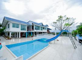 南帕雅山酒店, Ratchaburi