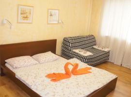 阿卡迪米凯公寓 - Koroleva 8 Bldg 1