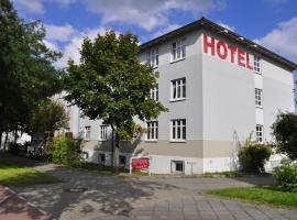 费迪南德柏林酒店式公寓