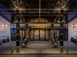 都柏林康拉德酒店