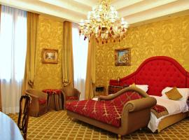 佩萨罗宫殿酒店