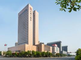 绍兴天马大酒店