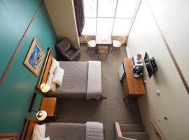 Apex Mountain Inn Suite 409 Condo, Apex Mountain