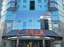 光耀公寓北京日坛