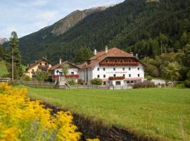 Gasthof Silbergasser